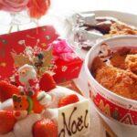 クリスマスにチキンを食べる不思議